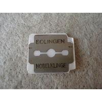 Маленькое сменное двухстороннее лезвие SOLINGEN (Германия) к педикюрному бритвенному станку.