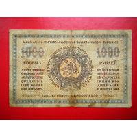 1 000 рублей. 1920г. Грузинская республика.