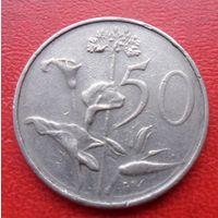 50 центов ЮАР 1971 год - из коллекции