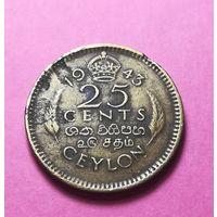 Британский Цейлон 25 центов 1943г