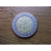 Мексика 5 песо 1998