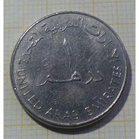 Объединённые арабские эмираты 1 дирхам