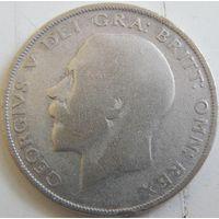 10. Британия пол кроны 1923 год, серебро 14 грамм
