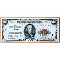 100 $ 1929г aUNC