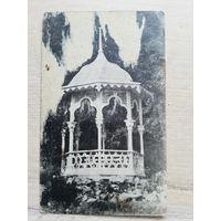 Почтовая карточка. Кисловодск. Беседка Эмира Бухарскаго 1916