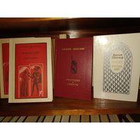 Вильям Шекспир. 4 книги. Цена за все.
