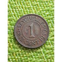 Сейшелы 1 цент 1959 г ( Британские содружества )