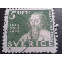 Швеция 1936 граф Аксель - основатель шведской почты