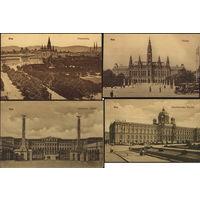 Австро-Венгрия нач.ХХ-го века. Виды Вены. 4 штуки.