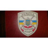 Налоговая милиция Украины