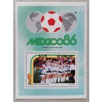 Чемпионат мира по футболу - Мексика 1986.