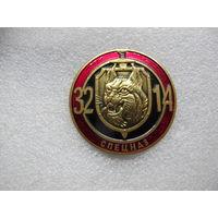 Кокарда 3 бригада спецназа ВВ