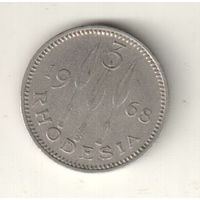 Родезия 3 пенс 1968