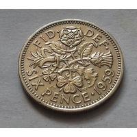 6 пенсов, Великобритания 1959 г.