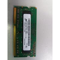 Оперативная память для ноутбука SO-DIMM 2Gb Micron PC-12800L MT8KTF25664HZ-1G6M1 DDR3 (908216)