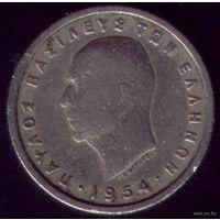 50 лепта 1954 год Греция