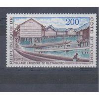 [1151] Кот ди Вуар 1973.Лодки.