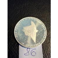 10 марок ФРГ серебро 0,625. 50 лет покушения на А. Гитлера.86.