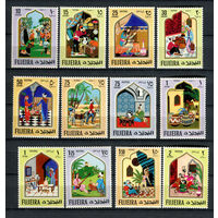 Фуджейра - 1967 - Арабские сказки. Тысяча и одна ночь - [Mi. 186-197] - полная серия - 12 марок. MNH.