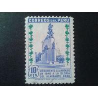 Перу 1949 памятник адмиралу Грау