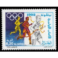 Алжир Олимпиада 1992г.