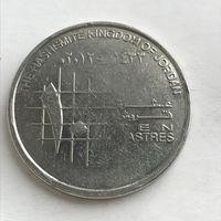 10 пиастров , Иордания