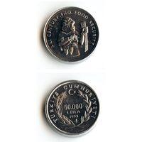 Турция 50 000 лир 1999 г. KM#1103 (ФАО, FAO, 50000 лир)