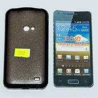 501 Чехол для Samsung Beam (I8530)
