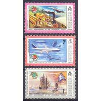 Гренада почта авиация парусник вертолёт