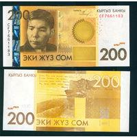 Киргизия 200 сом 2010 UNC