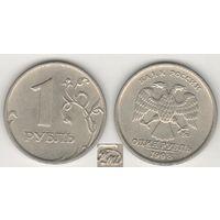 Россия _y604 1 рубль 1998 год (ММД) (t)(f17)*