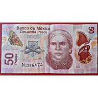 Мексика, 50 песо 2015, VF, полимер