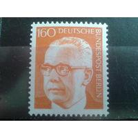 Берлин 1972 Бундеспрезидент Хейнеман** 160пф Михель-3,0 евро
