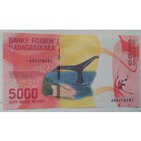 Мадагаскар 5000 ариари. UNC.