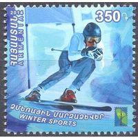 Армения спорт зима лыжи РСС космос