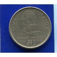 Нигерия 1 найра 1993