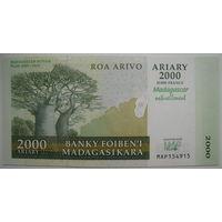 Мадагаскар 2000 ариари (10000 франков) 2007 г. Национальный план действий Мадагаскара 2007-2012 (MAP)