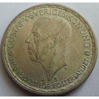 Швеция 2 кроны 1950 года. Серебро. Сохран!