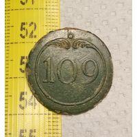 Пуговица Франция 109 Полк