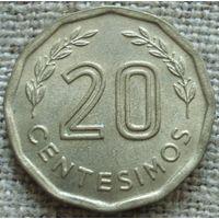 20 сентесимо 1981 Уругвай