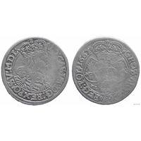 YS: Польша, 6 грошей 1667 TLB, Ян Казимир, серебро, KM# 31