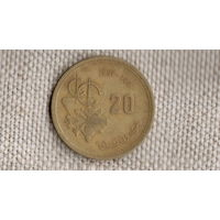 Марокко 20 сантимов 1987//(NS)