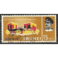 Бруней. Открытие дома языка и культуры. 1968г. Mi#137.
