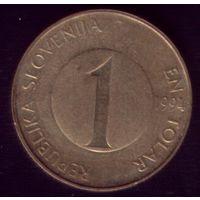 1 Толар 1994 год Словения