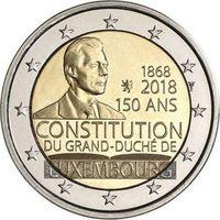 2 евро 2018 г. Люксембург 150 лет конституции .UNC из ролла