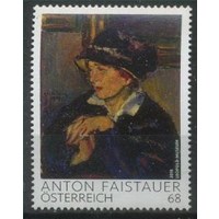 Австрия 2015 Искусство, Живопись, Портрет **