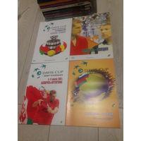 Davis Cup 2006 Беларусь Испания Большой Теннис