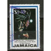 Ямайка. Боб Мэрли. Гашеная. Лот-37