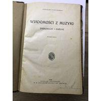 Wiadomosci z muzyki Lwow 1926 r.