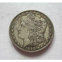 США 1 доллар 1898 - КОПИЯ (2)